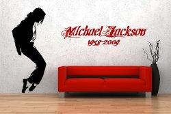Michael Jackson Dance Silhouette Giant Wall Decor