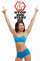 'Stop wishing. Start doing' Powerful large wall sticker