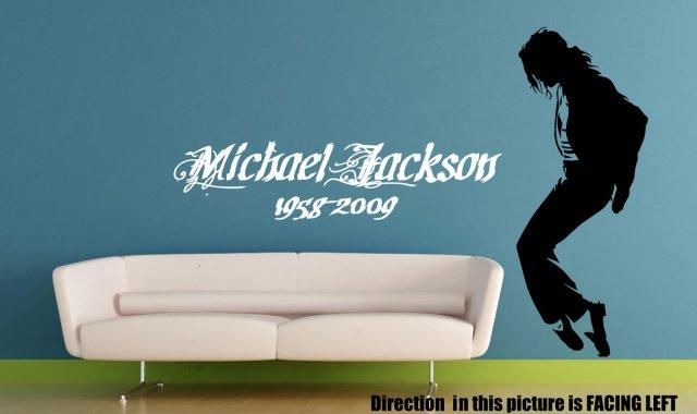 Michael Jackson Dance Silhouette Giant Wall Decor Wall