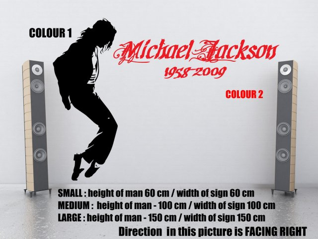 Michael Jackson Dance Silhouette Giant Wall Decor Wall