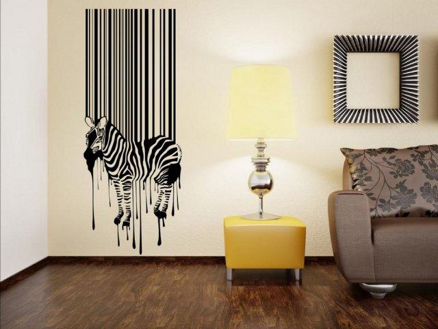 Barcode Zebra Amazing Art Wall Sticker Wall Stickers