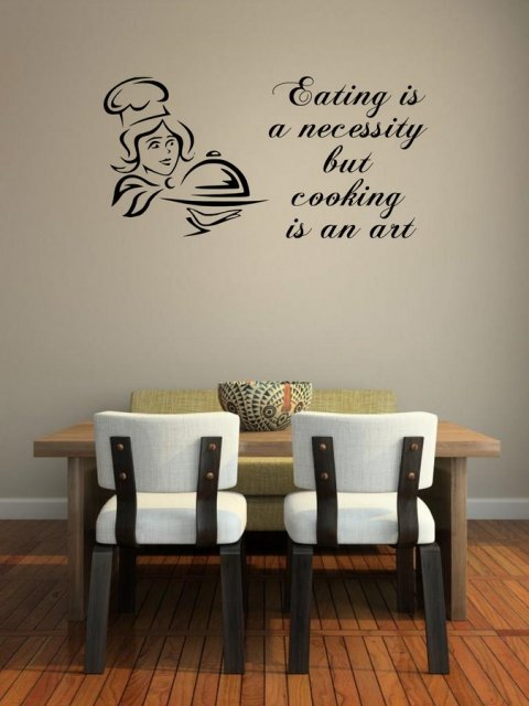 Jc design 39 eating is a necessity but cooking is an art for Kitchen dining room wall decor