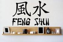 Feng Shui - Oriental Wall Decoration