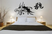 Dragons Head - Amazing Oriental Wall Decoration - Set Of 2 Stickers