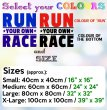 Run Your Own Race Amazing Motivational Wall Sticker Quote